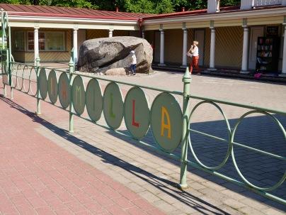 Miiamilla - hyvin nimetty museo